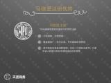 重庆地区 美国商标注册 泰国商标注册 欧盟商标注册