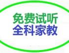 黄浦家教,小升初,预初,中考语文,数学,英语家教