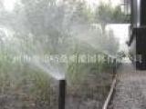 最新绿化喷淋喷头足球场自动喷淋公司直供人造冷雾