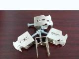 特价供应光缆固定夹、光纤紧固夹、箱体专用