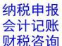 武汉出审计报告价格低/江岸审计报告验资报告/黄陂投标审计报告