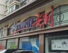 海南三亚附近哪里有卖安利产品三亚安利专卖店在哪里