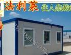 集装箱集装箱活动房岗亭集装箱集装箱卫生间集装箱定制