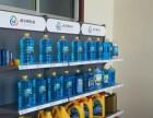 威尔顿玻璃水设备 创业办厂好项目 免费送玻璃水配方