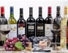 进口红酒没有产地证该如何一般贸易清关