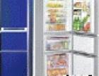 合肥美菱冰箱维修电话 全市各区售后客服中心