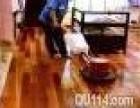 蚌埠鸿运家政保洁公司专业地毯空调清洗瓷砖美缝马桶地漏疏通等