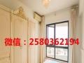 渭滨桥南玉泉花园 2室1厅 80平米 精装修 押一付一