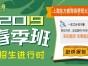 七宝小学辅导-七宝一对一小学晚托班辅导-上海黄浦区东方教育