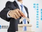 秋季國家人力資源管理師招生課程簡章