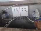 化锌炉天然气喷嘴 化铝化锌炉烧嘴