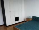 城区城区附小 1室1厅 50平米 精装修 押一付三