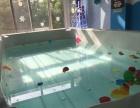转让营业中婴幼儿游泳馆,儿童医院旁,地铁旁黄金地段