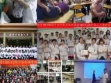 廣州針灸零基礎系統培訓班中醫藥大學臨床全日制授課一對一培訓