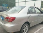 丰田 花冠 2007款 1.8 自动 GLXi特别版车靓看车议价