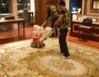 杨浦区四平路地毯清洗公司 办公室地毯清洗