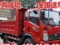 出售一线自卸车(南骏 王牌 福田)