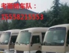 宁波租车选安速,租车,专车专送,会议、商务等用车