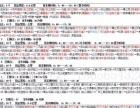 黄山市公交车车身广告,黄山公交站牌灯箱广告招商热线