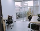 创业型办公室 当你犹豫时 可能就被别人抢先租了