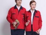 郑州工作服厂家定制 工装批发 河南工作服厂家定做-宏通服饰