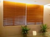 佛山市乐从窗帘厂家批发 工程遮光卷帘百叶窗帘定做安装