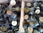 铜盖清扫口价格 铜盖清扫口厂家 欢迎咨询
