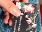 禅雨瑜伽通用次卡转让卡内还剩56次,普通瑜伽和高温瑜伽都