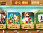 秦皇岛Lua版手机棋牌游戏开发,产品质量高