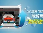 网站建设 微信商城建设 微信商城开发 小程序开发