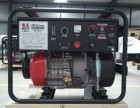 日本电王三菱汽油发电电焊机HW220自发电焊机