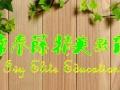 咸阳**专业雅思培训——常春藤精英教育