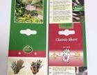 厂家印刷画册、不干胶、包装盒、封套、海报、优惠券等