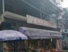 仓山区三叉街附近粮油+水果店转让