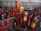 越秀区解放北灭火器回收商家高价上门回收废旧灭火器