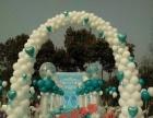 生日派对策划 宝宝宴 气球装饰 高端魔术泡泡秀