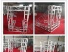 铝合金活动舞台,折叠舞台,铝合金灯光架,桁架,等舞