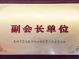 通江有名的育儿嫂公司