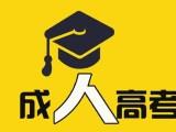 武汉市学历提升,在职提升学历,轻松毕业,国家承认学历