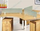 成都藍格伴工家具出售屏風桌 辦公桌 隔斷 電話營銷