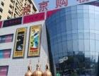户县 沣京路石油大学斜对面 沣京购物广场1000平米