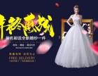 东海婚纱摄影哪家好--侬侬全新婚纱免费送啦
