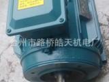 供应B34 B14三相异步电动机Y2 132s-2极5.5KW三