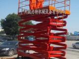 荔湾区直顶式升降货梯 载运导轨升降机