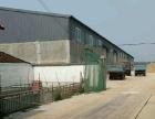 西平县宋集附近 厂房 2400平米