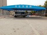 鄭州推拉蓬防雨棚伸縮蓬折疊篷廠家
