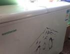 容声冰柜360L
