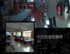 合肥中医针灸培训学校