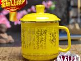 黄瓷诗词将军杯 陶瓷杯 创意促销商务礼品广告杯子定制 员工福利