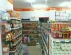 品牌连锁便利超市转让